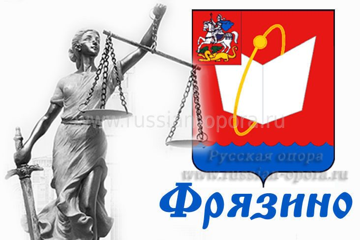 суд юрист рф