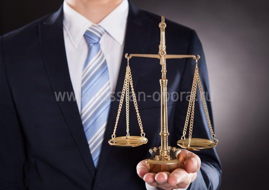 суд юрист рф