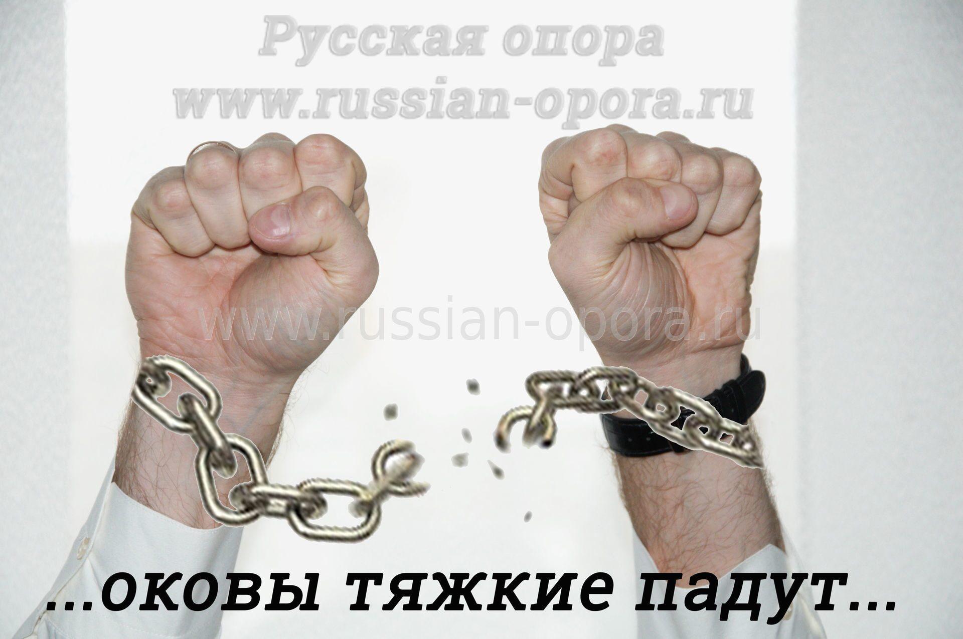 Банкротство физических лиц, ИП в Москве в рассрочку